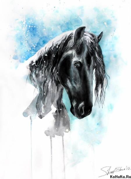 Рисунок коня . » Фото лошадей » Сайт о ...: kohuku.ru/photo-id-2032.html