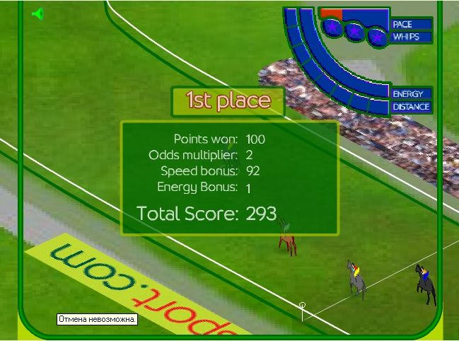 Играть онлайн найди цифру