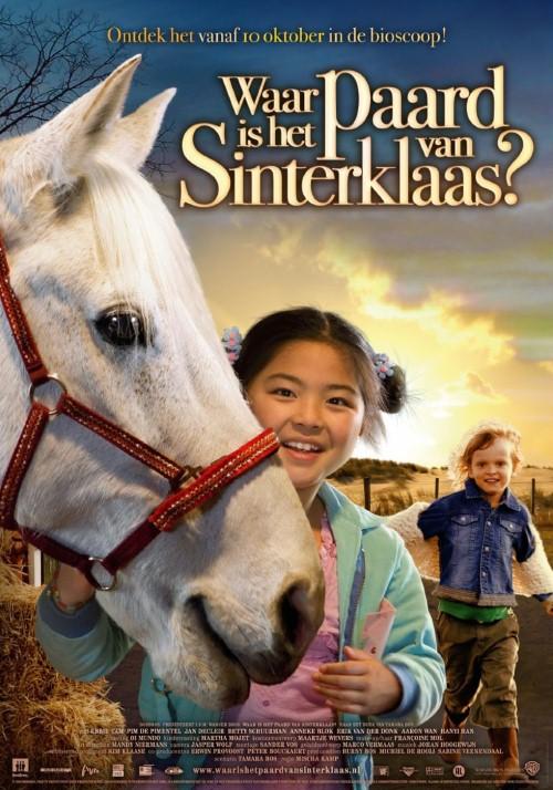 Смотреть фильм про лошадей онлайн