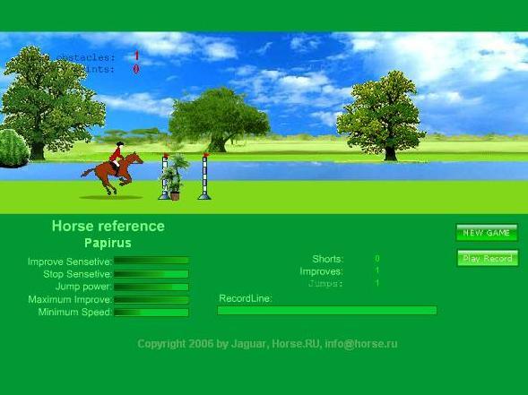играть конкур онлайн
