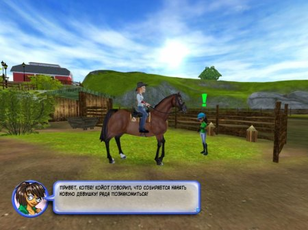 Скачать игры про лошадей.