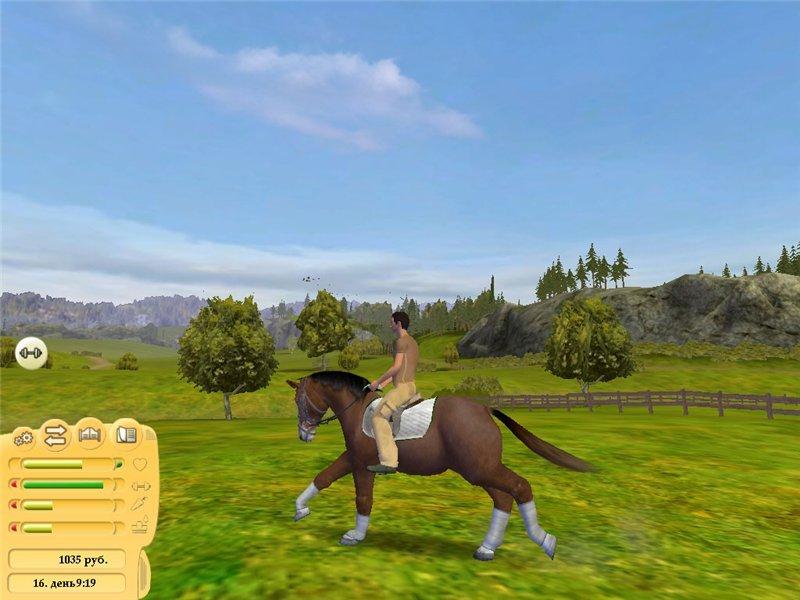 Скачать игру на компьютер про лошадей
