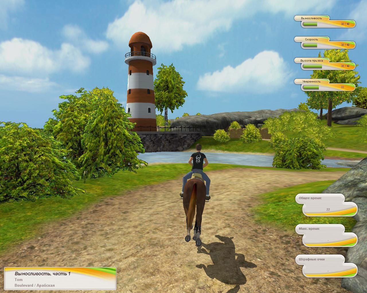 Скачать Игру Лошадь Моей Мечты Вперед К Победе