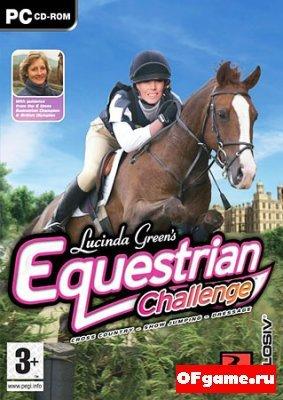 Игры конного спорта скачать